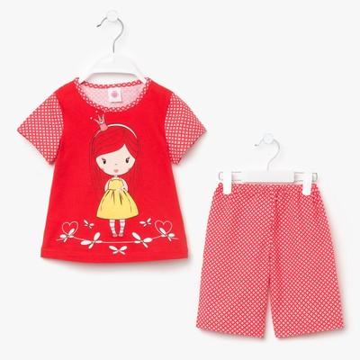 Пижама для девочки, рост 86-92 см (26), цвет красный Р207763_М