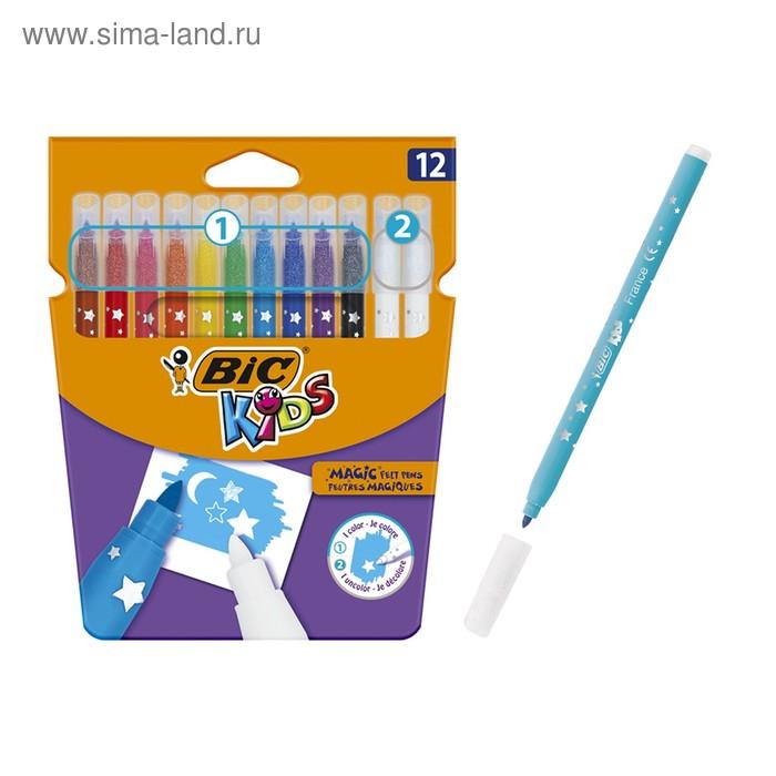Фломастеры 10 цветов +2 обесцвечивающих BIC Kids Magic, стираемые