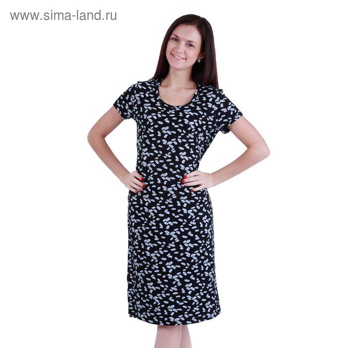 """Платье женское """"Осенние листья"""" Р708053, рост 158-164 см, р-р 48"""
