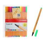 Набор ручек капиллярных 15 цветов Stabilo point 88 0.4мм (10 базовых+5 неоновых)