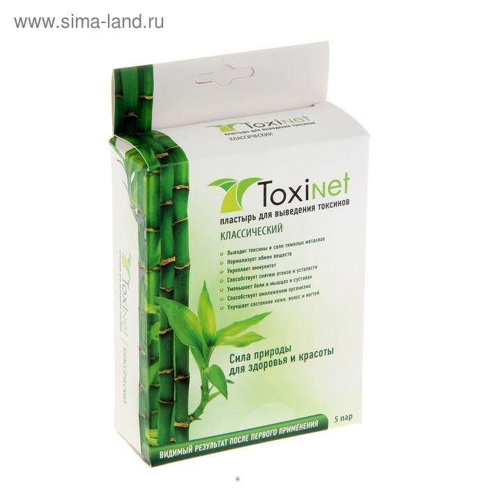Пластырь для выведения токсинов Toxinet, 5 пар