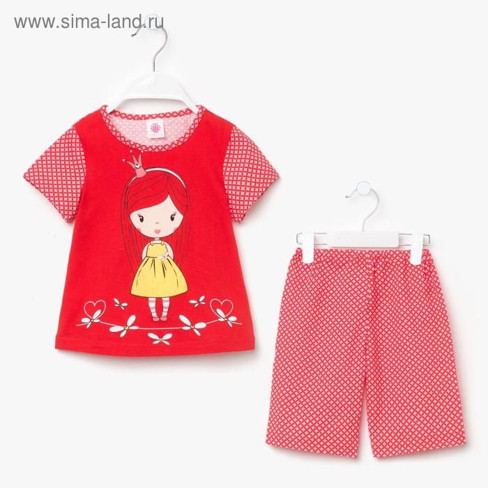 Пижама для девочки, рост 98 см (26), цвет красный Р207763_Д