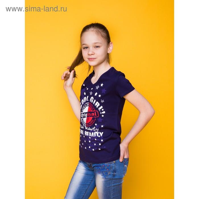 Футболка для девочки, рост 146 см (38), цвет фиолет Р107719_Д