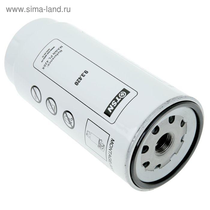 Фильтр топливный TSN 9.3.420