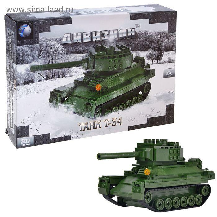 "Конструктор Дивизион ""Танк Т-34"", 302 детали"