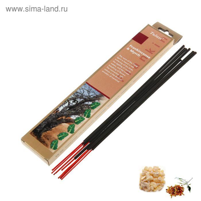 Благовония плоская пачка Sarathi Frankincense & Myrrh Ладан и мирра 20 палочек в упаковке