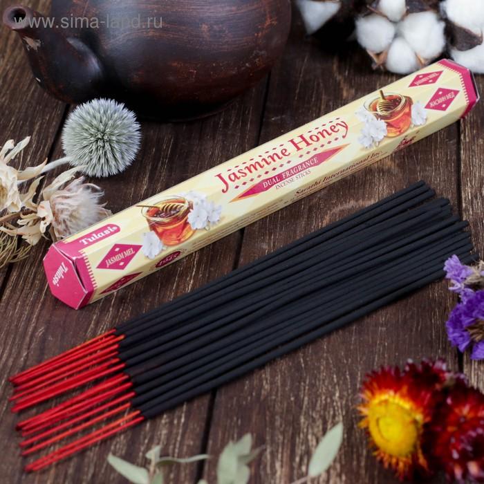 Благовония шестигранник Sarathi Jasmine Honey Жасмин мед 20 палочек в упаковке