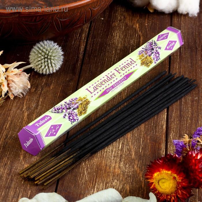 Благовония шестигранник Sarathi Lavender Fennel Лаванда фенхель 20 палочек в упаковке