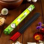 Благовония шестигранник Sarathi Citronella Цитронелла 20 палочек в упаковке