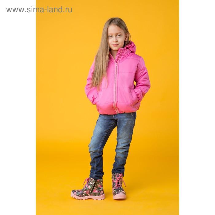 Куртка для девочки балон, рост 110 см, цвет розовый_КУД 02-14
