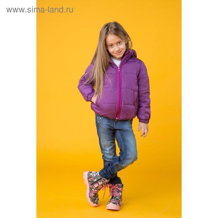 Куртка для девочки балон, рост 128 см, цвет фиолетовый_КУД 02-27