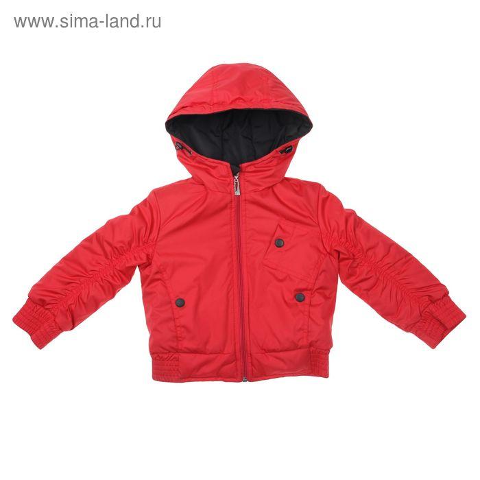 Куртка для мальчика, рост 92 см, цвет красный_КМ 01-21