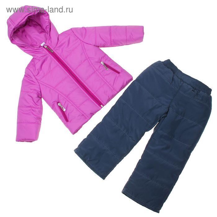 Костюм для девочки (куртка+брюки), рост 128 см, цвет сирень/серый_КОД 02-17