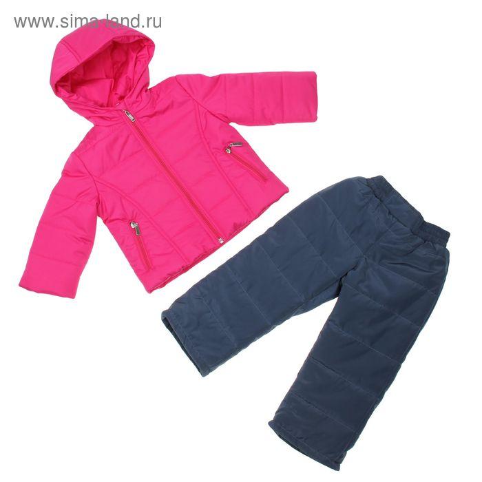 Костюм для девочки (куртка+брюки), рост 98 см, цвет розовый/серый_КОД 02-52