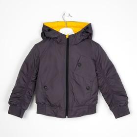 Куртка для мальчика, рост 98 см, цвет серый_КМ 01-32