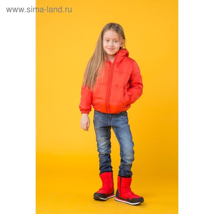 Куртка для девочки балон, рост 98 см, цвет красный_КУД 02-32