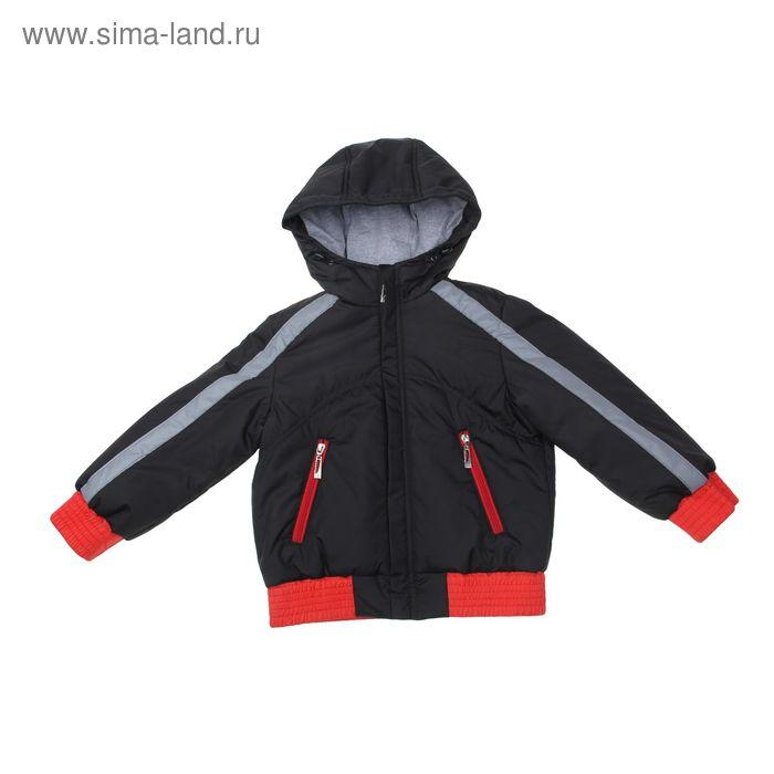 Куртка для мальчика, рост 110 см, цвет черный_КМ 02-12