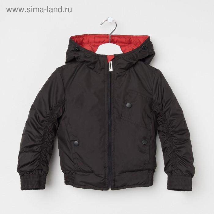 Куртка для мальчика, рост 128 см, цвет черный_КМ 01-47