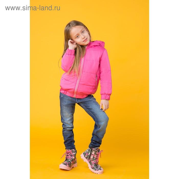 Куртка для девочки на резинке, рост 128 см, цвет розовый_КУД 03-16