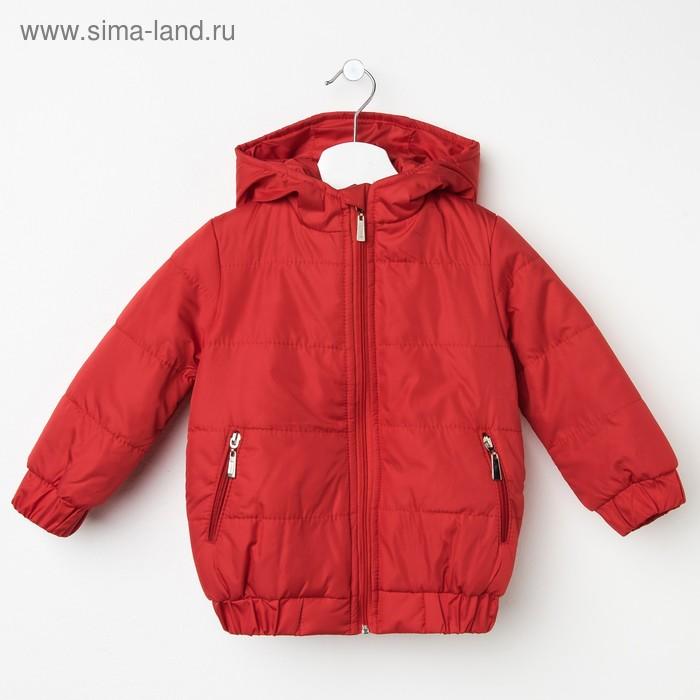 Куртка для девочки на резинке, рост 128 см, цвет красный_КУД 03-86