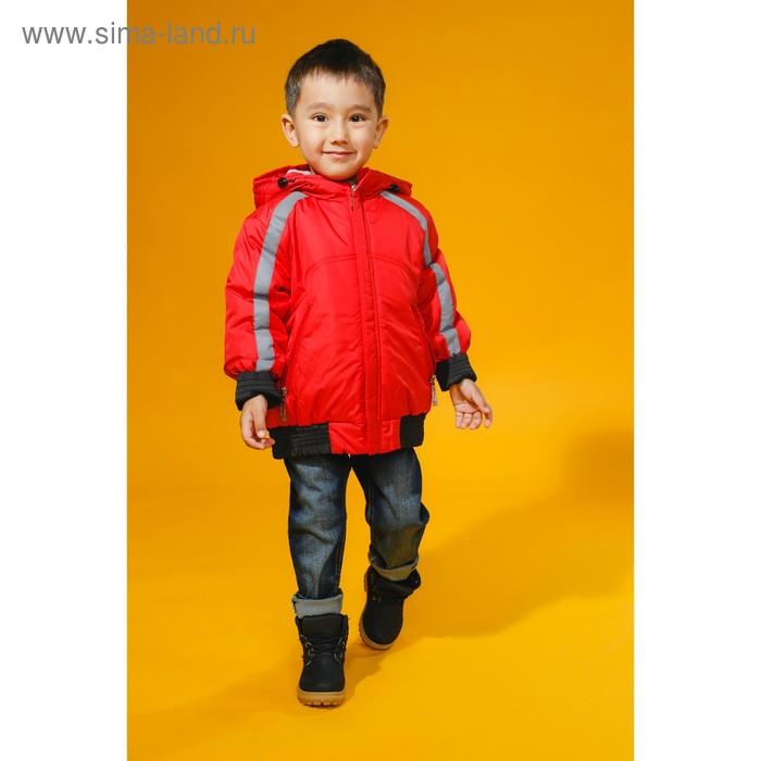 Куртка для мальчика, рост 146 см, цвет красный_КМ 02-58