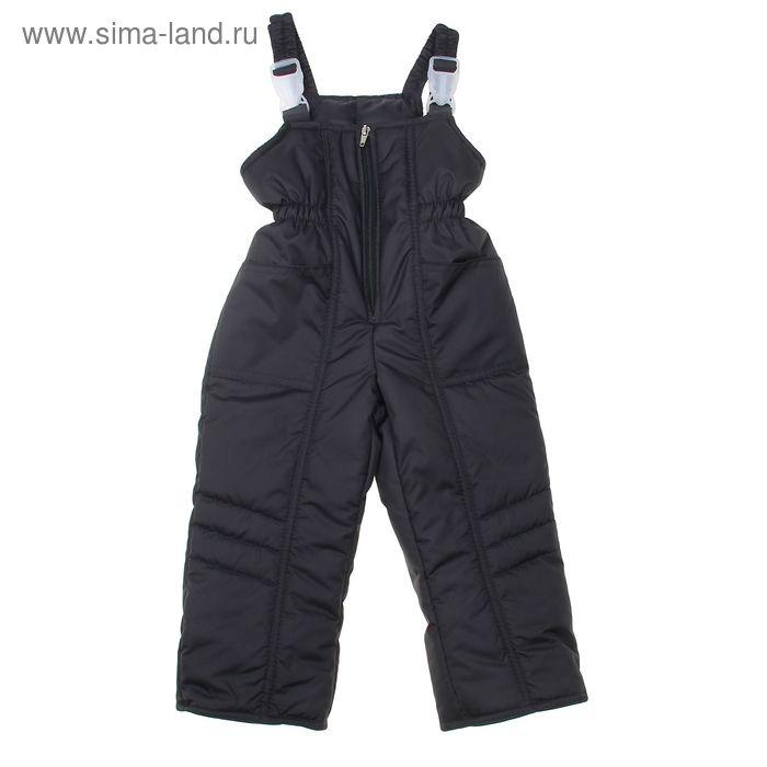 Полукомбинезон для мальчика, рост 110 см, цвет черный_ПК 02-54