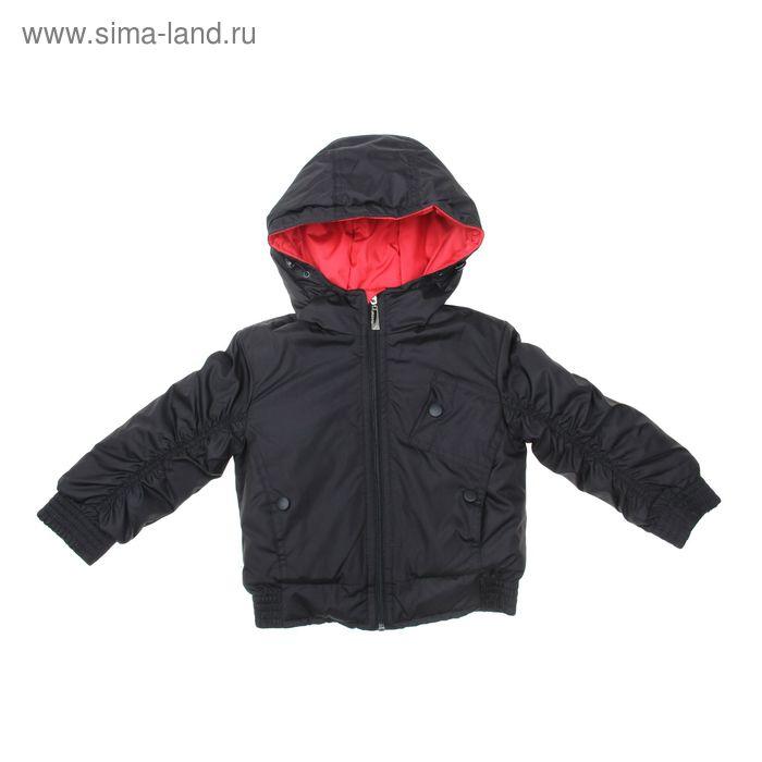 Куртка для мальчика, рост 92 см, цвет черный_КМ 01-41