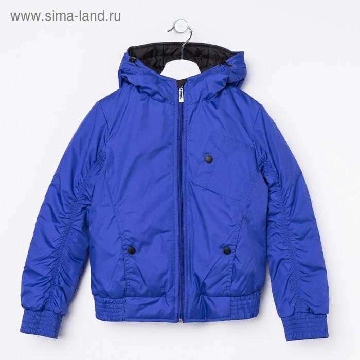 Куртка для мальчика, рост 122 см, цвет василек_КМ 01-16