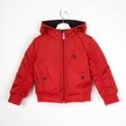 Куртка для мальчика, рост 98 см, цвет красный_КМ 01-22