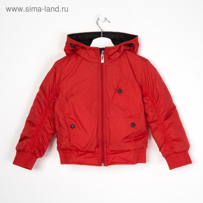 Куртка для мальчика, рост 116 см, цвет красный_КМ 01-25