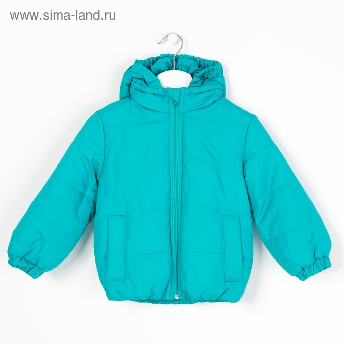 Куртка для девочки балон, рост 110 см, цвет бирюза_КУД 02-44