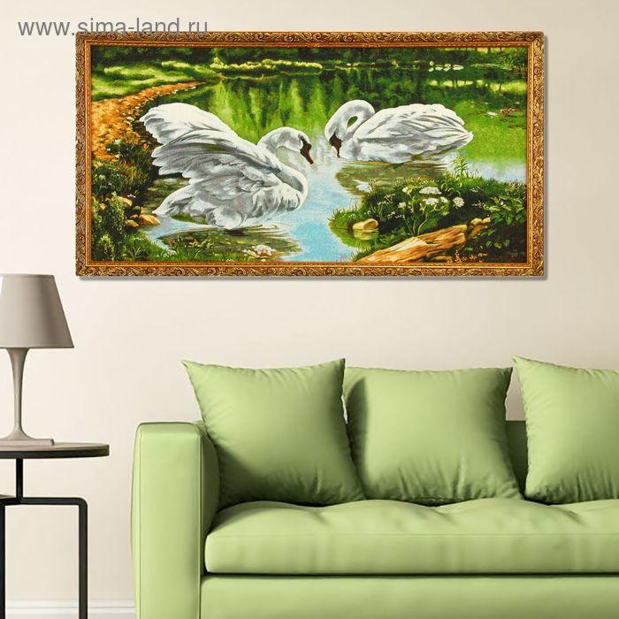 "Гобеленовая картина ""Два лебедя у берега"""