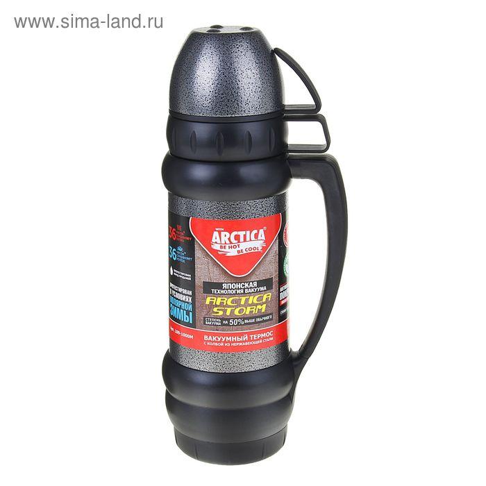 Термос вакуумный для напитков, 1000 мл, черный