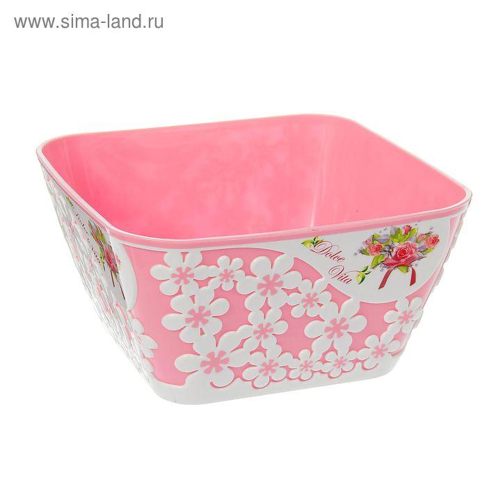 """Салатник 1,5 л """"Дольче Вита"""", цвет розовый"""