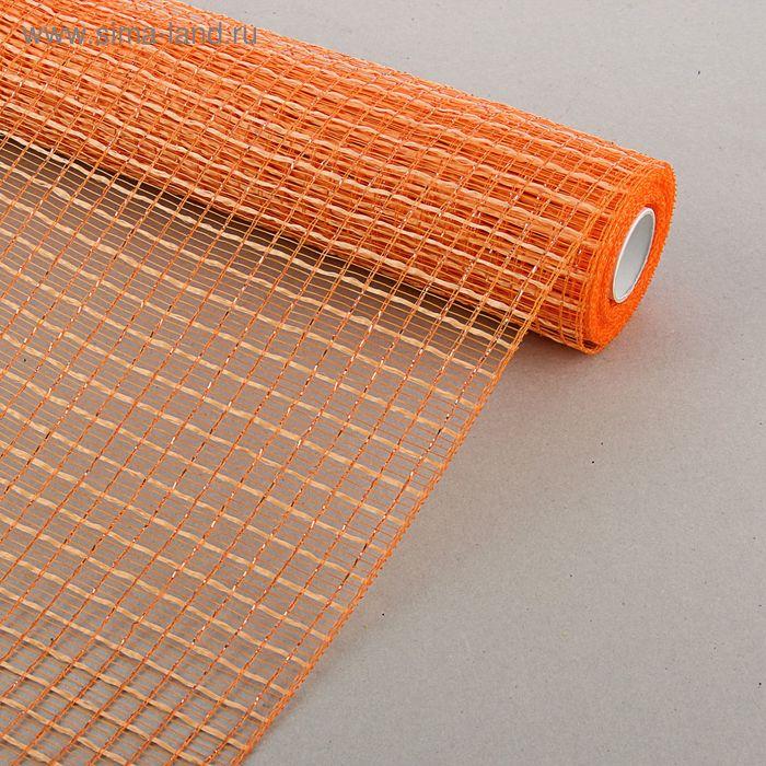 """Сетка """"Акцент"""" с люрексом 53 см х 6 м, оранжевый"""