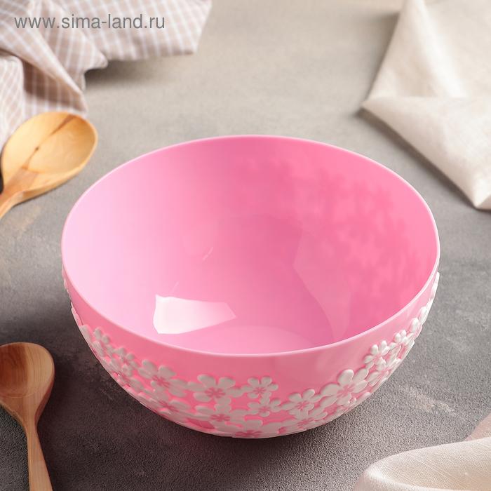 """Салатник 1,2 л """"Дольче Вита"""", цвет розовый"""