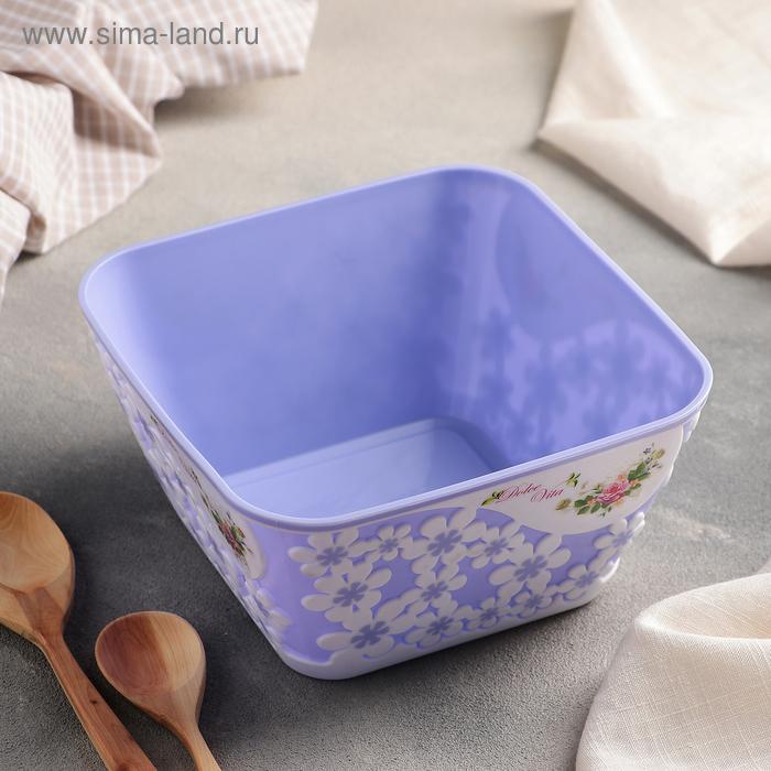 """Салатник 1,5 л """"Дольче Вита"""", цвет фиолетовый"""