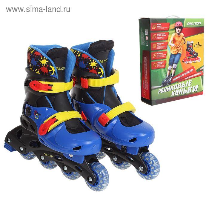 Роликовые коньки раздвижные, колеса PVC 64 mm, пластиковая рама, blue/yellow, р. 34-37