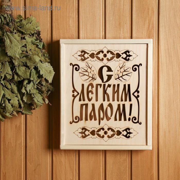 """Абажур угловой """"С легким паром"""" большой, липа"""