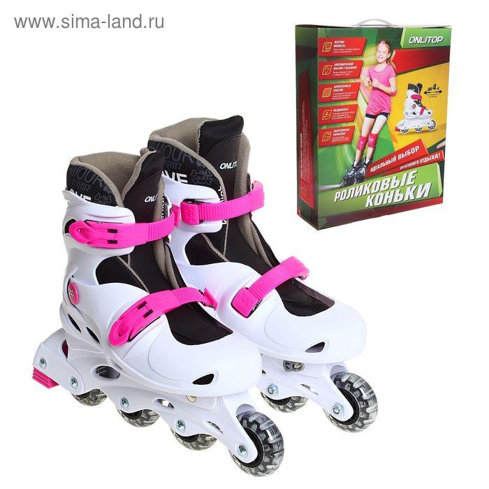 Роликовые коньки раздвижные, колеса PVC 64 mm, пластиковая рама, white/pink, р. 38-41
