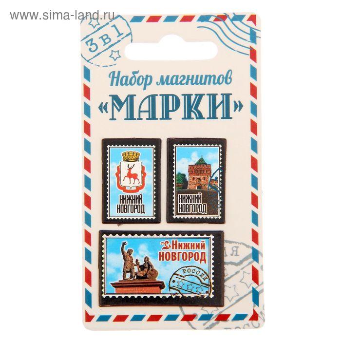 "Набор магнитов ""Нижний Новгород"" (3 шт.)"