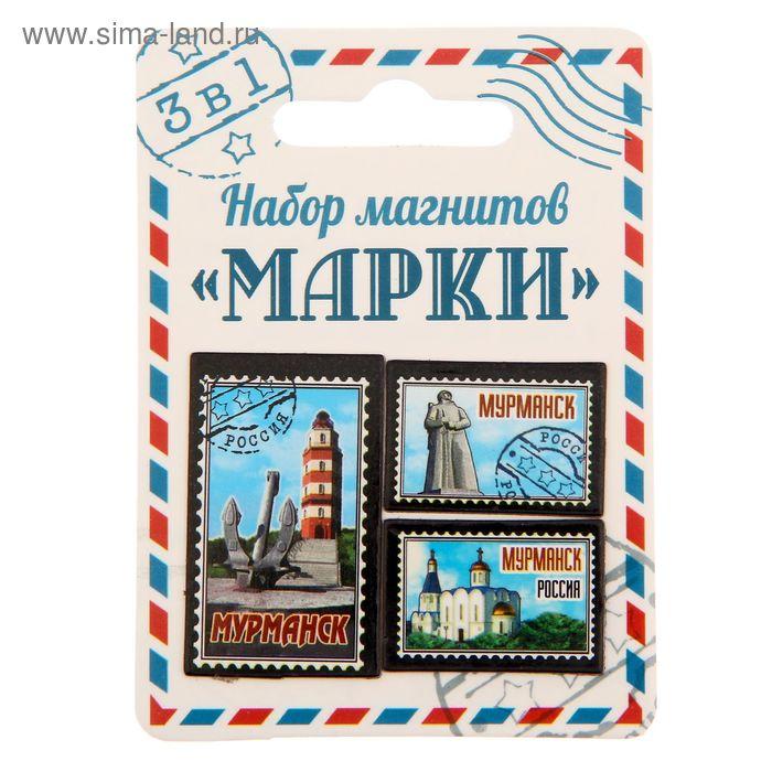 """Набор магнитов """"Мурманск"""" (3 шт.)"""