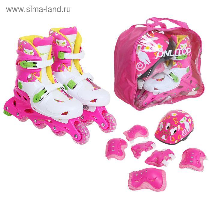 Набор Ролики раздвижные+Защита, пластиковая рама pink/green, р. 38-41