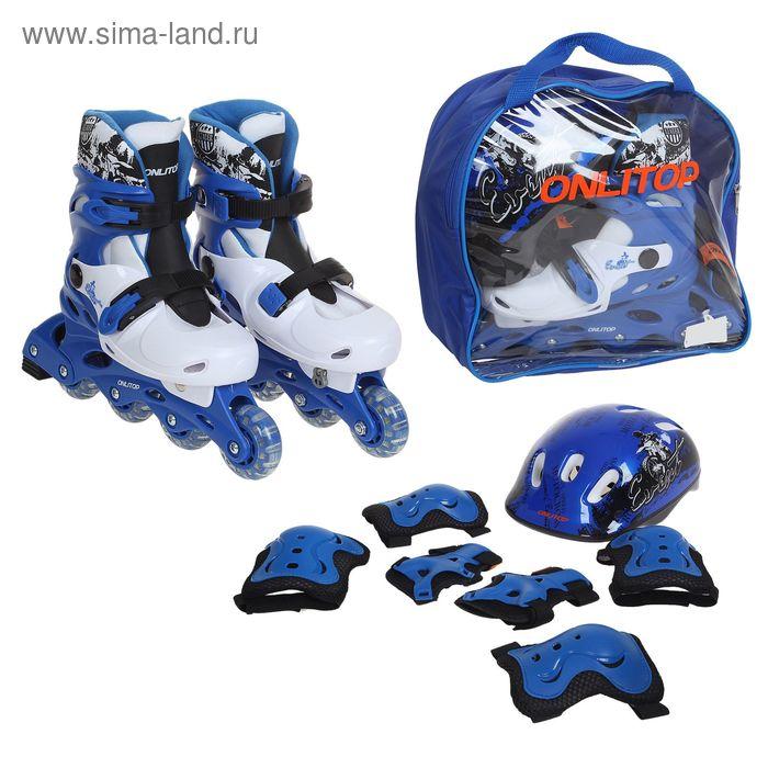Набор Ролики раздвижные+Защита, пластиковая рама blue/black, р. 34-37