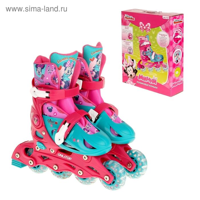 """Роликовые коньки """"Минни Маус"""", раздвижные, колеса PVC 64х24 мм, пластиковая рама, р. 29-32"""