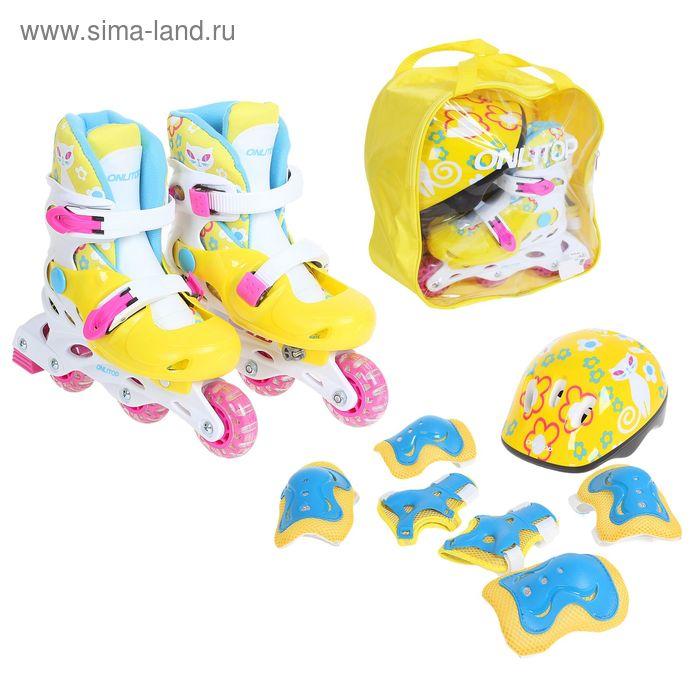 Набор Ролики раздвижные+Защита, пластиковая рама yellow/blue, р. 30-33