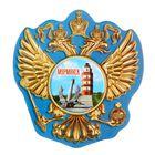 Магнит в форме герба «Мурманск»