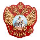 "Магнит в форме герба ""Саранск"""