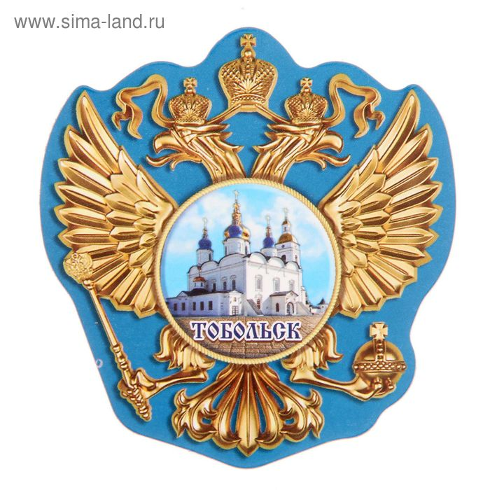 """Магнит в форме герба """"Тобольск"""""""