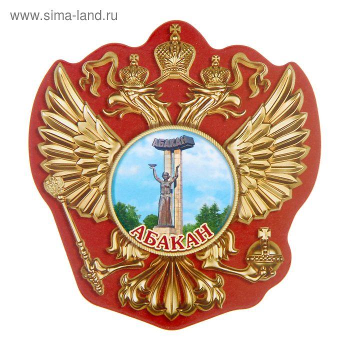"""Магнит в форме герба """"Абакан"""""""